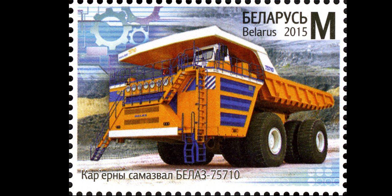 Photo of إليك أضخم شاحنة في العالم، بيلاز 75710 الشاحنة العملاقة