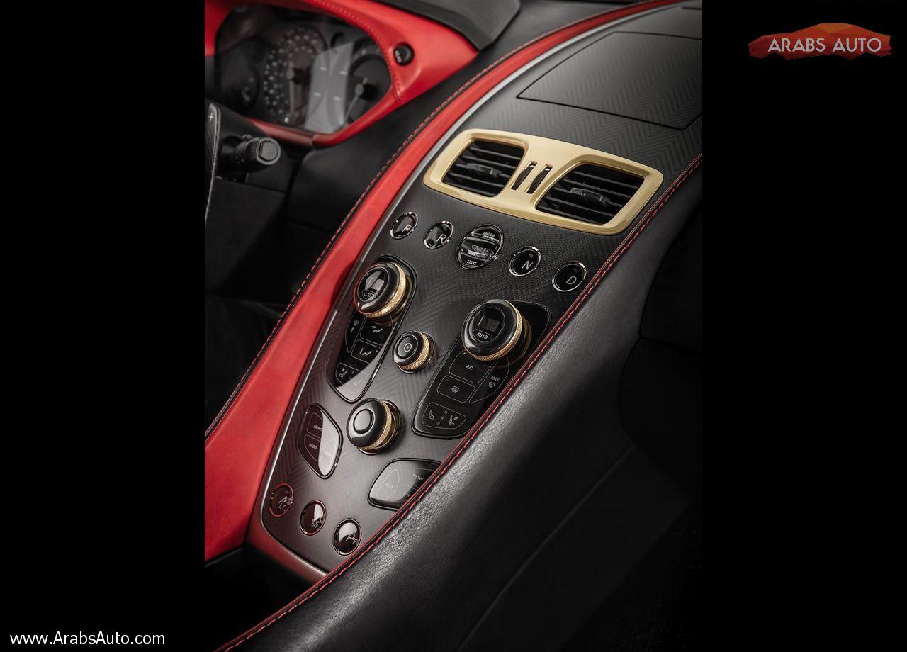 ArabsAuto Aston Martin Vanquish Zagato (2017) 1
