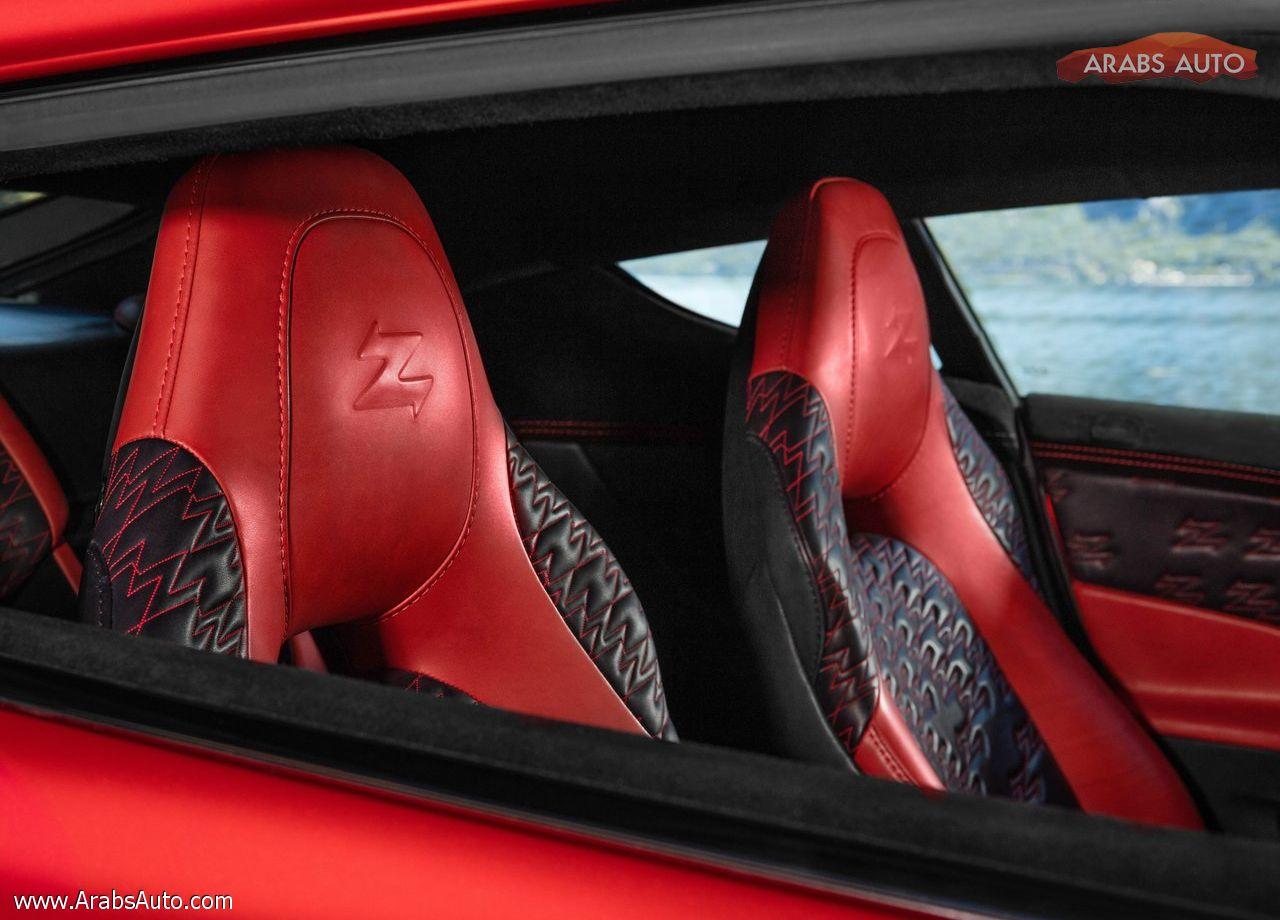 ArabsAuto Aston Martin Vanquish Zagato (2017) 4
