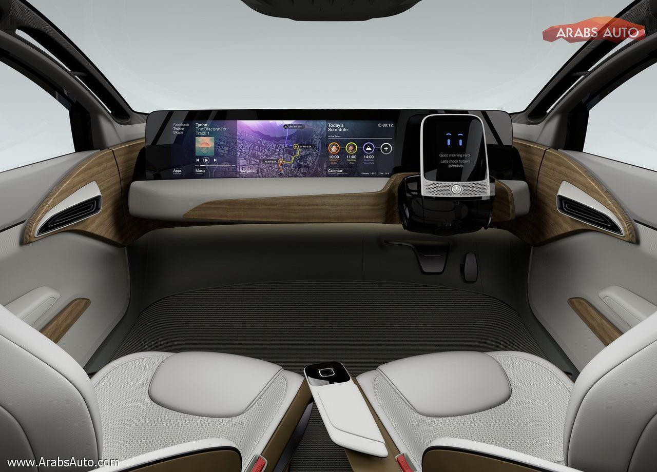 ArabsAuto Nissan IDS Concept (2015)    2
