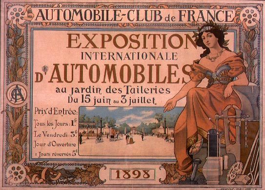 معرض باريس للسيارات Paris Motor Show