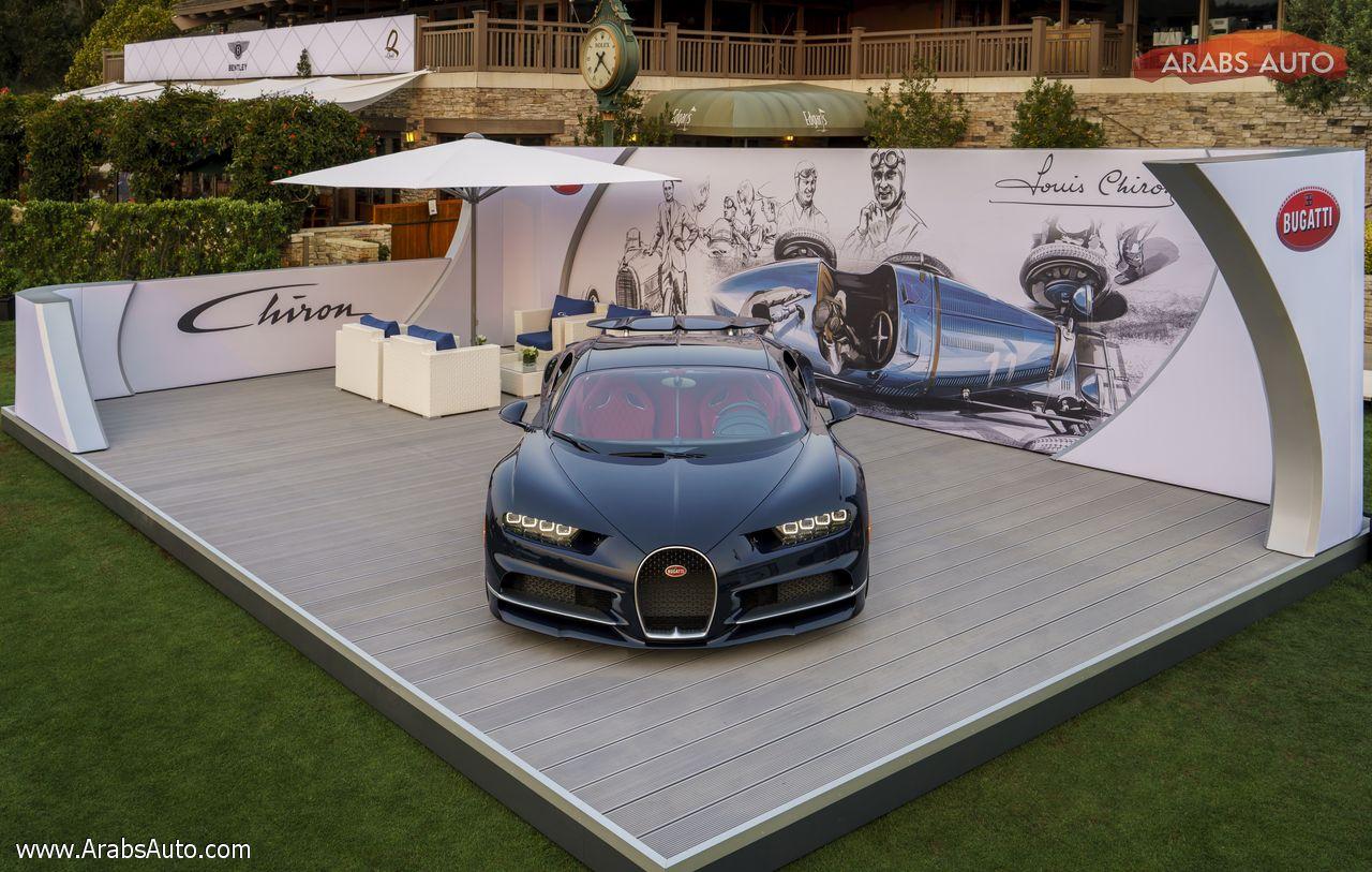 ArabsAuto Bugatti Chiron 2017   20