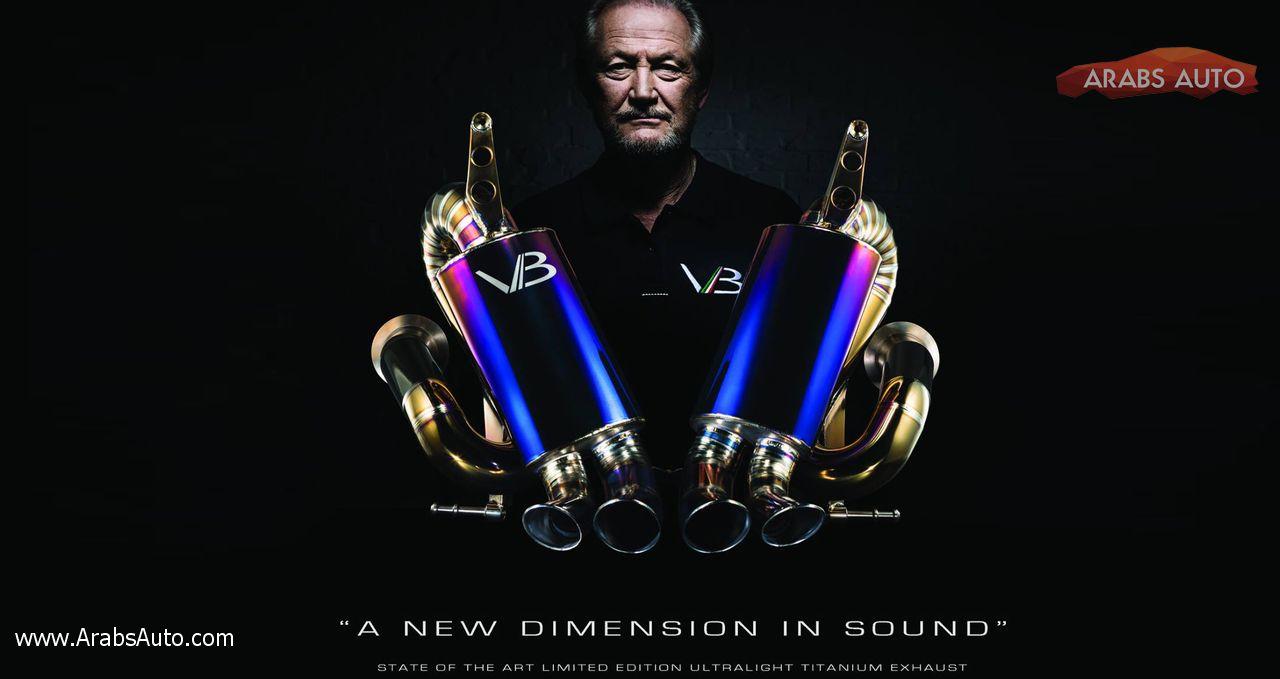 ArabsAuto Valentino Balboni Lamborghini parts 6