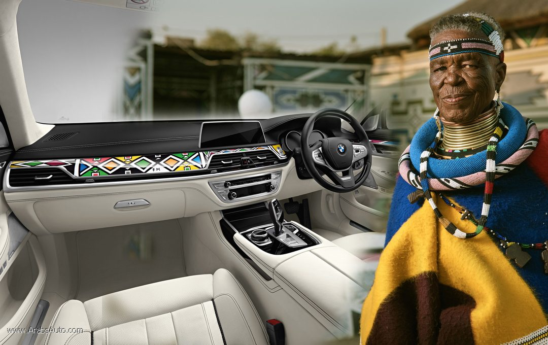 Photo of بي إم دبليو برسوم افريقية رائعة