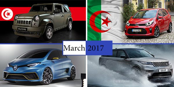 Photo of ملخص أخبار السيارات لشهر مارس 2017