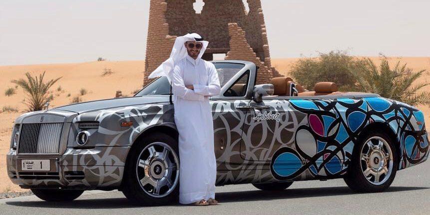 "Photo of فريق إماراتي يشارك في ""غامبول 3000"" بتصاميم عربية"