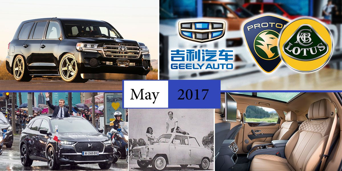 Photo of ملخص أخبار السيارات لشهر مايو 2017