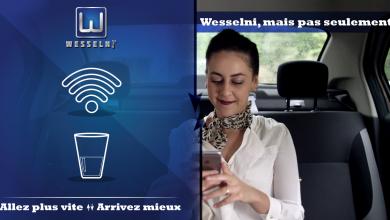 """تطبيق """"وصلني"""" للنقل المشترك في العاصمة الجزائر أولاً والمزيد لاحقاً"""