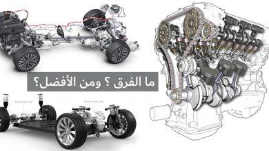 Photo of ما الفرق بين محركات الاحتراق الداخلي ونظم الدفع الهجينة والكهربائية؟