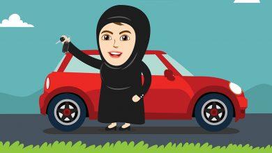Photo of كيف تطور قانون السماح للمرأة بالقيادة في السعودية؟