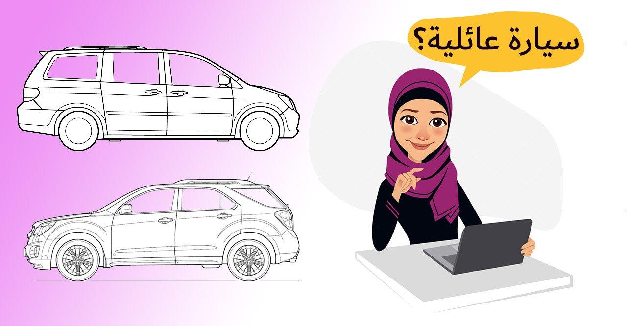 342ae3025 ما خيارات السيارات المتوفرة للمرأة السعودية؟ الجزء الثاني | Arabs Auto
