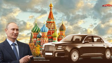Photo of معلومات جديدة عن سيارة كورتِج الرئاسية الروسية