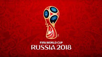 Photo of فرصتك لحضور كأس العالم في روسيا مع هيونداي