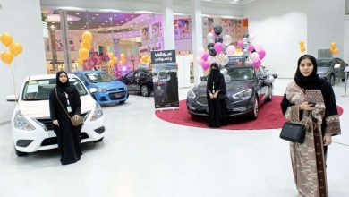 """Photo of معرض """"سوقي وتسوقي"""" للسيارات، للنساء فقط!"""