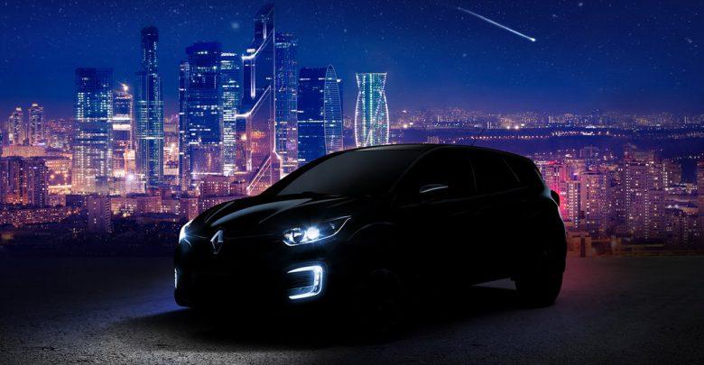Photo of مدمجة كوبيه من رينو إلى معرض موسكو للسيارات 2018