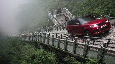Photo of شاهد رينج روفر سبورت تصل إلى بوابة السماء في الصين!