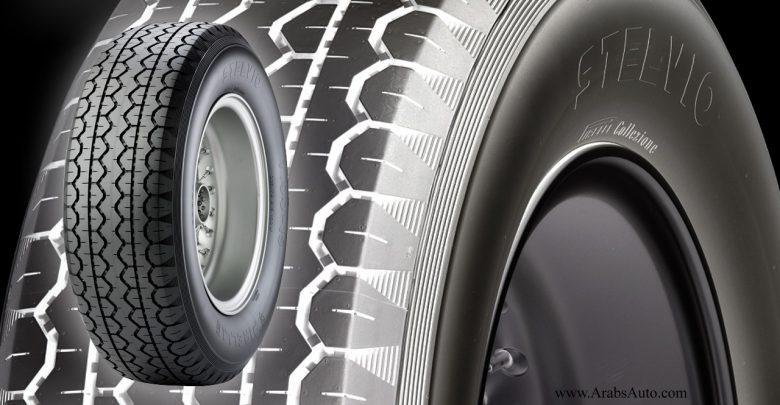 Photo of بيريللي تبتكر إطارات لأغلى سيارة في العالم!