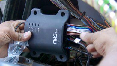 Photo of شركة FMS Tech تطرح برنامج مراقبة المركبات عبر تعيين الحدود الجغرافية