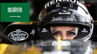صورة امرأة سعودية تقود سيارة فورمولا 1 قبل جائزة فرنسا الكبرى