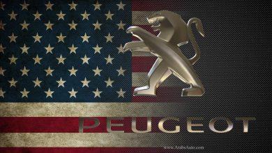 Photo of رسميًا: بيجو في أمريكا بحُلول العام 2026