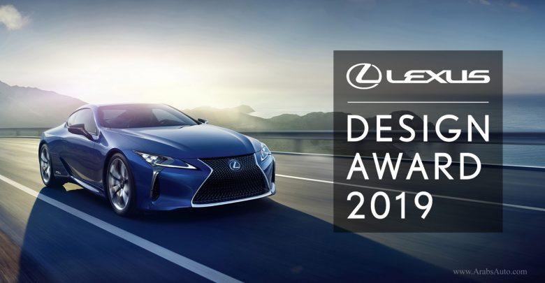 مسابقة جائزة لكزس للتصميم 2019