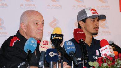 Al Faisal Al Zubair الفيصل الزبير