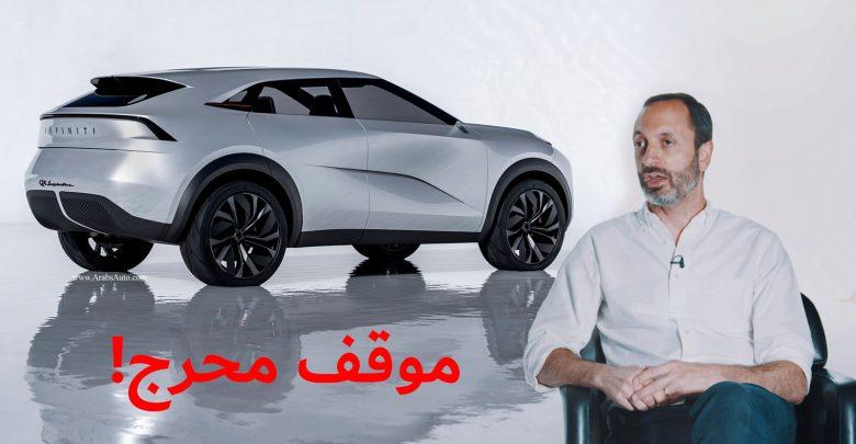 Photo of اختبارية انفينيتي الجديدة تضع كريم حبيب في موقف مُحرج