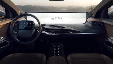 Photo of بايتون تُأكد إنتاج سيارتها بأكبر شاشة في العالم!