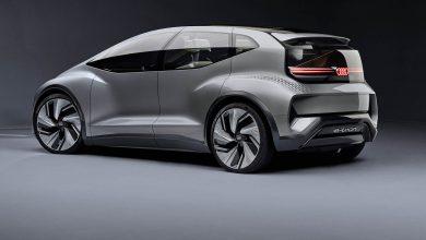 Photo of أودي AI:ME، سيارة المُستقبل لمُدُن المُستقبل