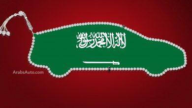 صورة عروض السيارات في السعودية – رمضان 1441 – 2020