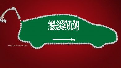 Photo of عروض السيارات في السعودية – رمضان 1441 – 2020