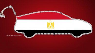 Photo of عروض السيارات في شهر رمضان 2019 في مصر