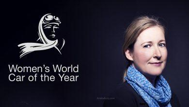 Photo of نساء مُلهمات في صناعة السيارات، المرأة الأكثر قيمة للعام 2018