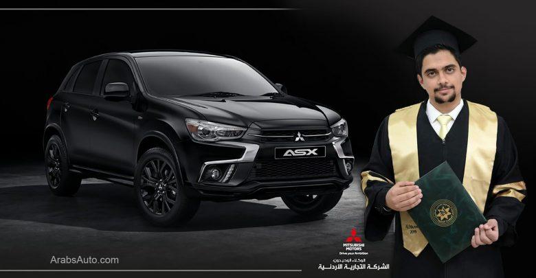 Photo of طالب أردني يحصل على سيارة ميتسوبيشي هدية لتفوقه