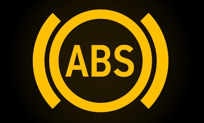 Photo of كيف يعمل نظام منع انغلاق المكابح ABS وما تاريخه؟