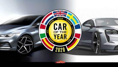Photo of قائمة المُنافسات على لقب سيارة العام الأوروبية 2020