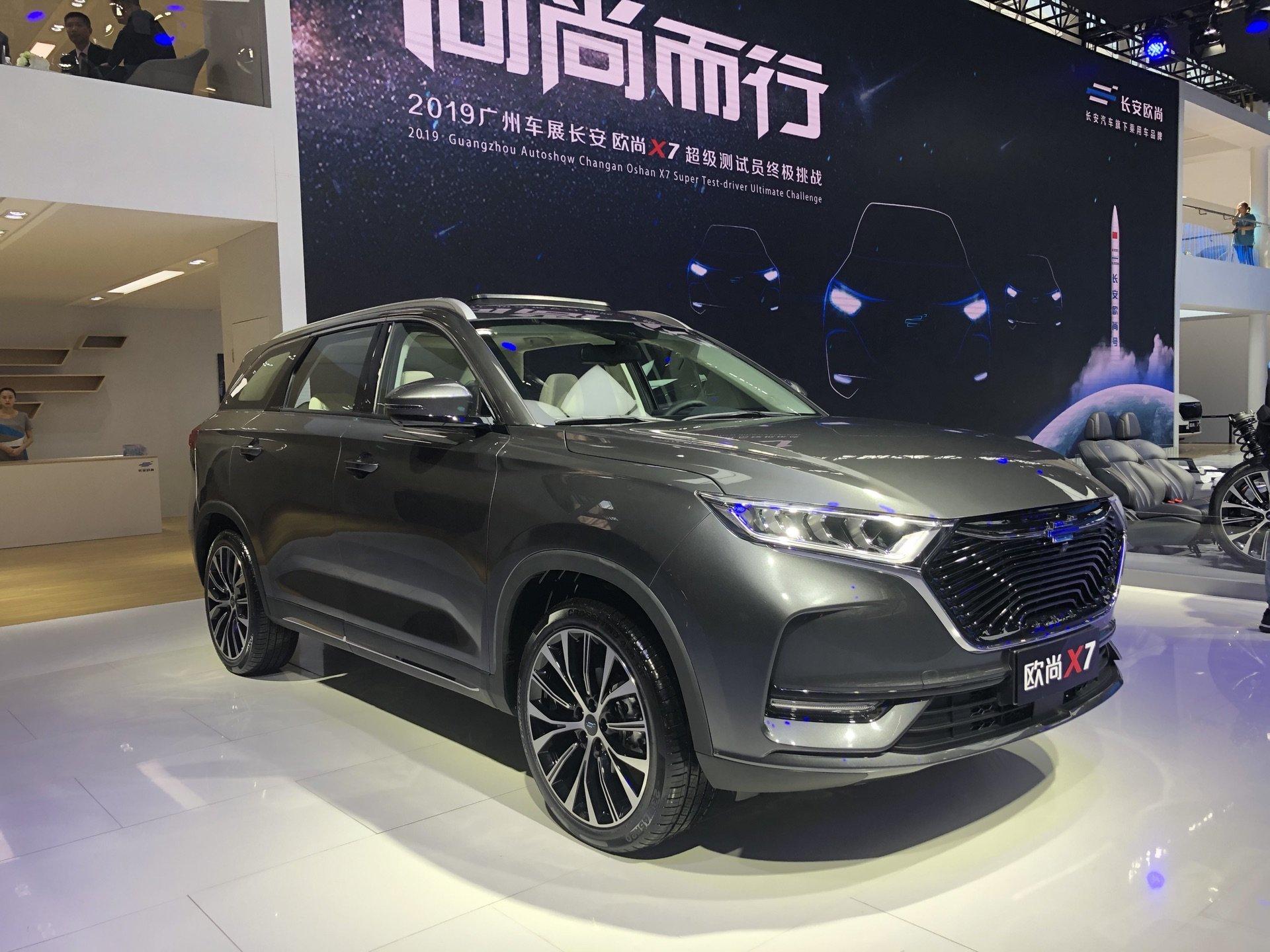 Changa Pshan X7