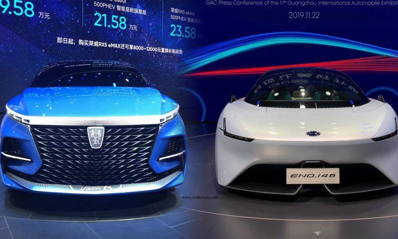 Photo of جولة في معرض غوانزو الدولي للسيارات.. مُذهلة!