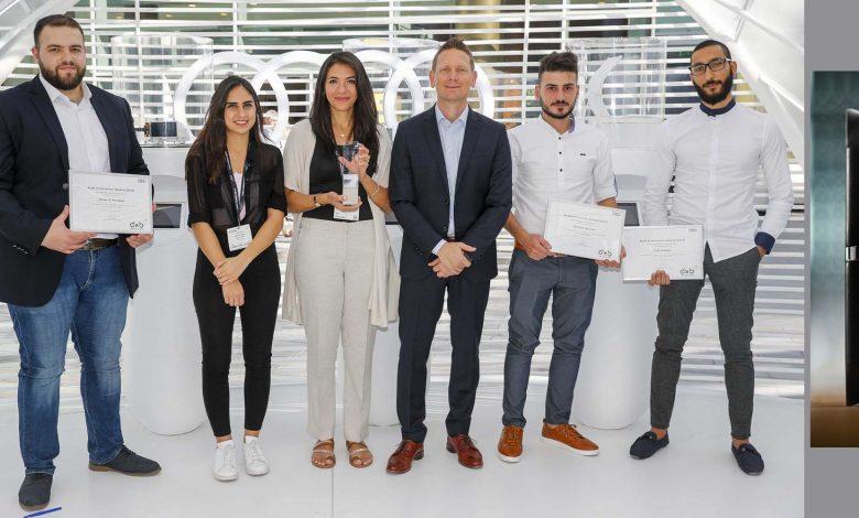 Photo of جائزة أودي للابتكار 2019 تذهب لأداةٍ بسيطةٍ لرش التوابل