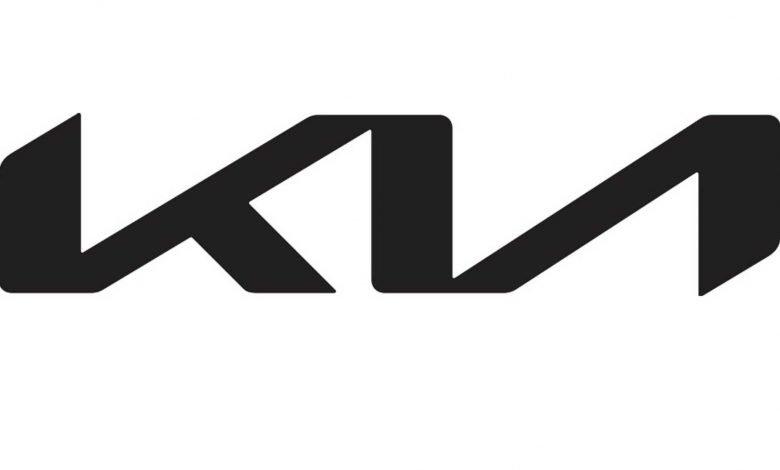 Photo of علامة جديدة لـ كيا أيضًا