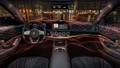 Photo of نظام صوتي للسيارة بدون سماعات! كيف هذا؟