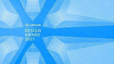 """صورة فتح باب المشاركة في """"جائزة لكزس للتصميم"""" للعام 2021"""